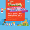 KidsCovery World presents Tales & Toys 2014 @ Impact Arena – 23rd to 26th October