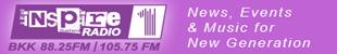 ThaiVisa Radio 1