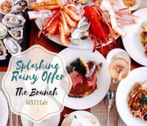 The Brunch at NEXT2 Café ,Shangri-La Hotel Bangkok – 23 July 2017