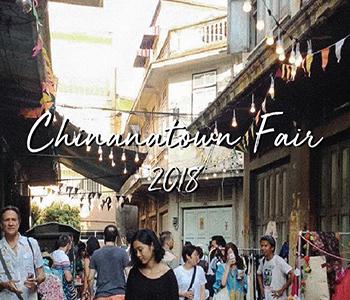 Chinanatown Fair 2018 At Soi NaNa – Chinatown 28th January 2018