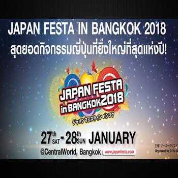 Japan Festa in Bangkok 2018 At Central World / 27-28 January 2018