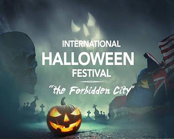 International Halloween Festival At Insanity Nightclub – 1st November 2017