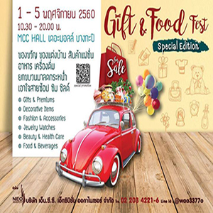 Gift & Food Fest Special Edition At The Mall Bangkapi / 1-5 November 2017