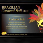 Brazilian Carnival Ball 2018 At Grand Hyatt Erawan Bangkok - 28th April 2018