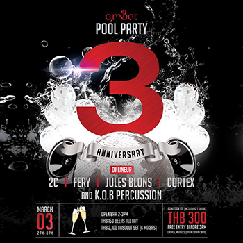 amBar's 3rd year Anniversary Pool Party - 3 March 2018