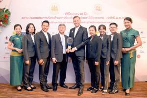 4. Oasis Spa Best Company Award for Employee Development