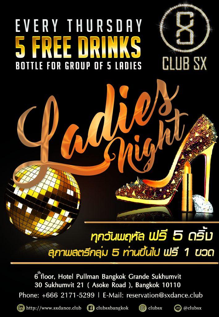 Lady-Night15-01-18-2-709x1024
