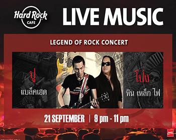 Legend of Rock concert