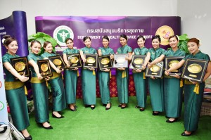 Oasis Thai Spa World Class 1