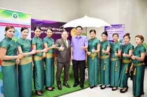 Oasis Thai Spa World Class 3