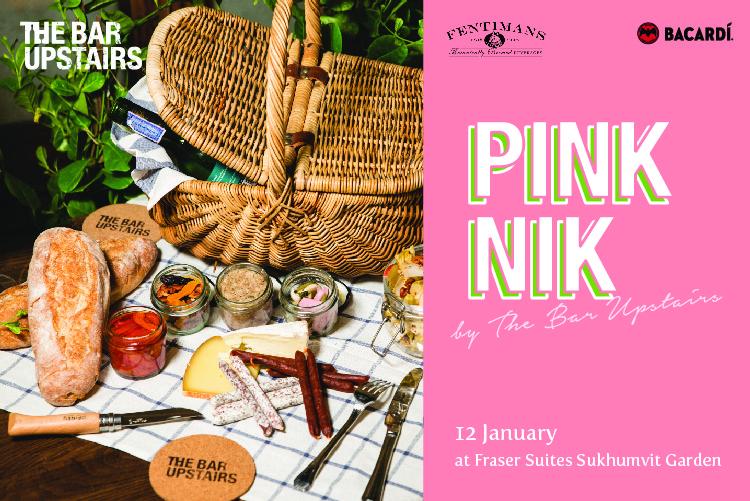 Pinkic_750x500