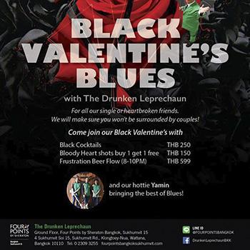 Black Valentine's Blues with The Drunken Leprechaun – 14 February 2018