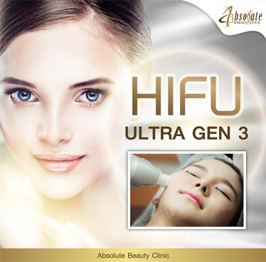 HIFU (High-Intensity Focused Ultrasound) at Absolute Beauty Clinic