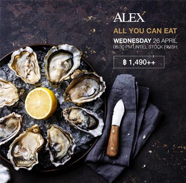 All you Can Eat: Oyster Party at Alex Brasserie – Wednesday 26th April 2017