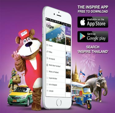 app-main