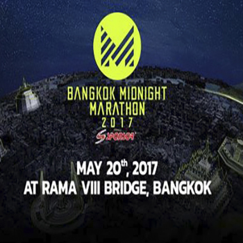 Bangkok Midnight Marathon 2017 at RAMA VIII Bridge – 20 May