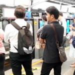 Backpack or Man Bag?
