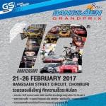 Thailand Super Series, Bangsaen Grandprix – 21st to 26th February 2017