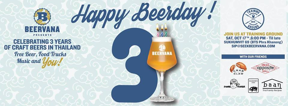 Happy Beerday 3: Warehouse Beer Bash on 69 at Training