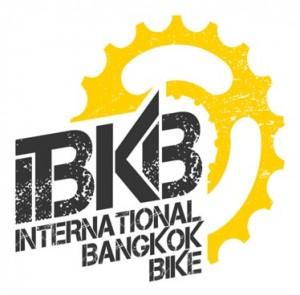 bike main