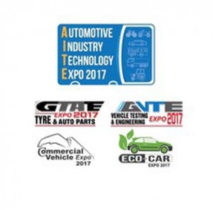 Automotive Industry Technology Expo 2017 (AITE) at Bitec Bangna – 22nd to 23rd February