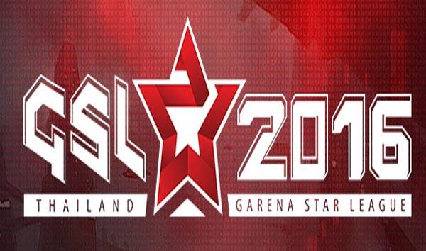 Garena Star League 2016 at Bitec Bangna – 2nd & 3rd April
