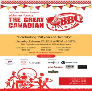 The Great Canadian BBQ 2017 at The Canadian Ambassador's Official Residence – Saturday 25th February
