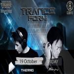 Trance Form Party at Club XS Bangkok – 19 October 2018