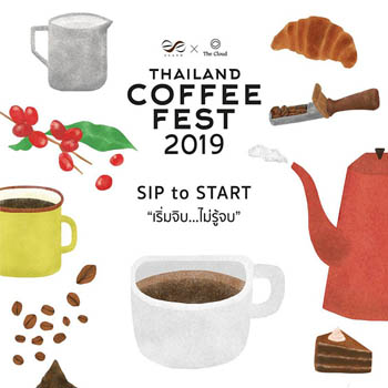 Thailand Coffee Fest 2019 at Impact Arena – 14th to 17th March