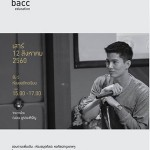 Special Talk: The Inspired Books with Sean Buranahiran At Bacc - 12 August 2017