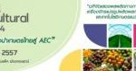 Thailand Agricultural Expo 2014 (Smart Farmer for AEC) @ Impact Arena – 29th to 31st August