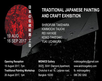 Traditional Japanese Painting and Craft Exhibition At Midnice Gallery/ 19 Aug – 16 Sep 2017