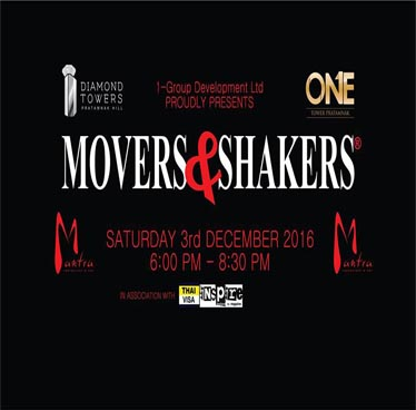 movers-main