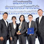 Oasis Spa Recognized As Outstanding Workplace 2018 by Thai Ministry of Labor
