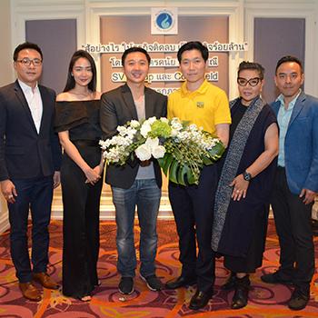 """Seminar on """"Road to Millionaire"""" at Saladaeng Room – Dusit Thani Bangkok"""