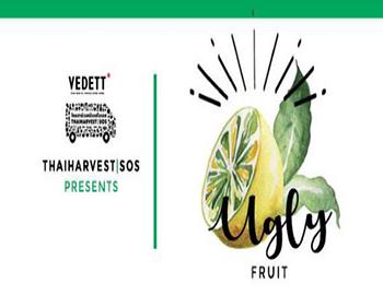 UglyFruit: A Fruit Fundraiser At Whiteline – 29th September 2017