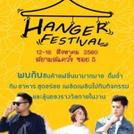 Hanger Festival at Siam square Soi 5 / 12- 16 August 2017