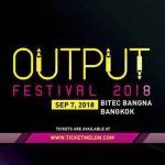 output main