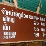 """Double"" pricing – you know it's time for action when the Thais start to complain"