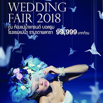 Dream Wedding Package by the River at Ramada Plaza Bangkok Menam Riverside Wedding Fair – 30 June/1 July 2018