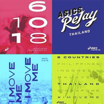 ASICS RELAY Thailand 2018 at Grand Palace – Saturday 6th October
