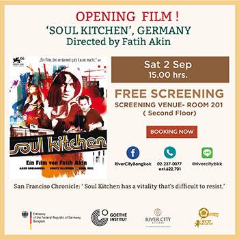 Opening Film of RCB's September Film Series- 'SOUL KITCHEN' – 2 September 2017