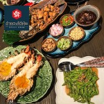 Authentic Thai and Hong Kong Restaurant - AmDang Thyphoon