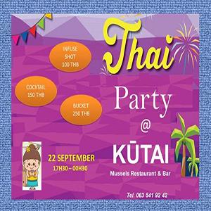 thaipartyy