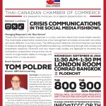 "Speaker Luncheon ""Crisis communication in the social media fishbowl @ Conrad Bangkok – 10th September 2014"