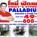 New Tony's Fitness at The Palladium Pratunam Bangkok