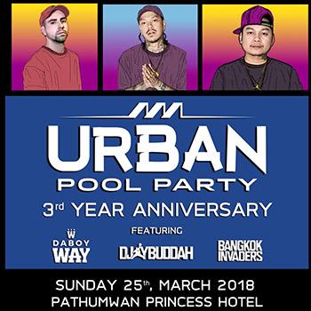 urban!