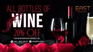 wine 20 percent-1920x1080