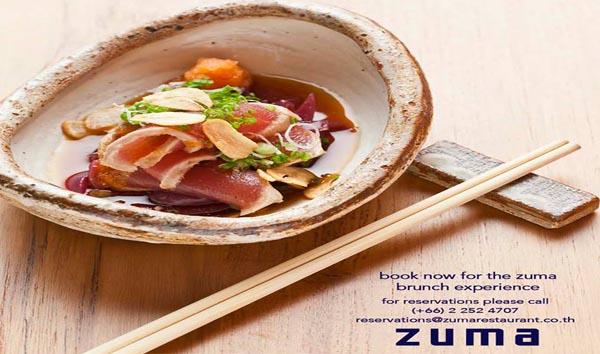 zuma new